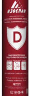 Паро-гидроизоляция повышенной прочности Изоспан D