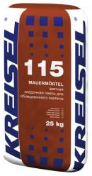 Кладочная смесь MAUERMÖRTEL 115