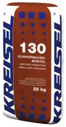 Кладочная смесь KLINKER-MAUERMÖRTEL 130