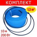 Греющий кабель STEM Energy 200/20