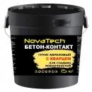 Грунт NovaTech Бетонконтакт с кварцем