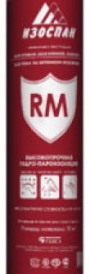 Армированная гидро-пароизоляция Изоспан RМ
