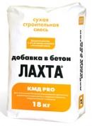 ЛАХТА добавка в бетон КМД PRO