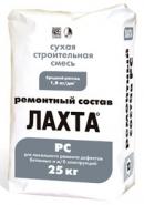 ЛАХТА ремонтный состав РС