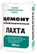 ЛАХТА цемент модифицированный