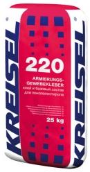 Клей ARMIERUNGS-GEWEBEKLEBER 220