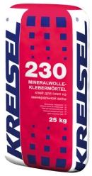 Клей MINERALWOLLE-KLEBEMÖRTEL 230