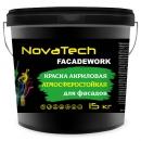 Краска NovaTech Facadework фасадная для наружных работ