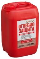 Огнебиозащита ARMA 1 степень огнезащиты красная