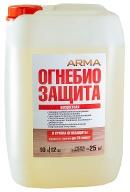 Огнебиозащита ARMA 2 степень огнезащиты бесцветная