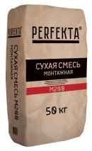 Сухая смесь монтажная Perfekta - Пескобетон М200