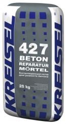 Быстротвердеющий состав BETON-REPARATURMÖRTEL 427