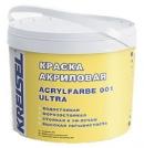 Фасадная акриловая краска ACRYLFARBE 001 ULTRA